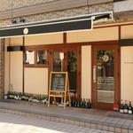 DINING 六区 - 外観写真: