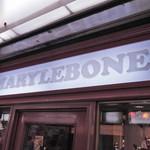 メアリルボーン - 『メアリルボーン』というカフェ。 スコーンと紅茶が美味しいって評判だよ。