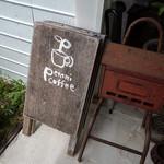 ペタニコーヒー - 店内は手作り感モリモリで癒やしの空間。