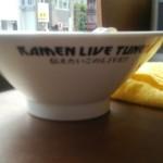竹末東京Premium - 飾られたラーメン鉢のこのフレーズについ目が留まった…