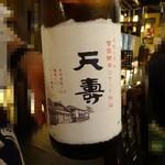酉や 喜兵衛 - 2016年9月「天寿純米吟醸」690円
