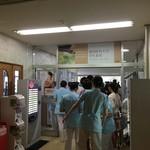 旭川医科大学食堂 -