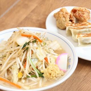 タンメンと唐揚げ・餃子を同時に楽しもう!