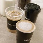 Cafe3310