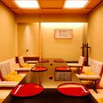 紀尾井町 藍泉 - 和泉(いずみ) : 掘りごたつ式和室 / ご利用人数:4~10名