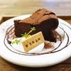 SOROR - 料理写真:濃厚ガトーショコラ