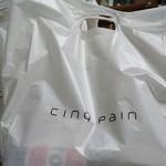 55876114 - 結構いろいろ買ってしまった。おしゃれな袋