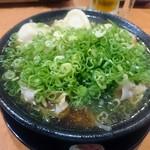 居酒屋 しぶちゃん - 岩海苔出汁ラーメン