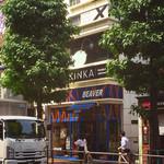 KINKA sushi bar izakaya - KINKAのマスコットちょうちんあんこうの「アンちゃん」