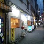 モカ - 旧中仙道から見る店舗