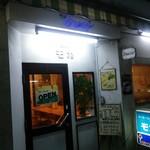 モカ - 店の入り口
