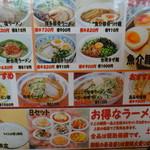 55895811 - 同源(愛知県岡崎市)食彩品館.jp撮影