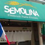 セモリナ - 外観