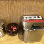 東京豚骨ラーメン 屯ちん - 高菜