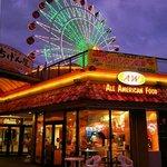 A&W カーニバルパーク美浜店 -