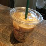 LEAVES COFFEE APARTMENT - アイスカフェラテでございます