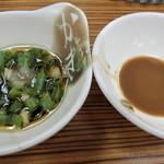 長白小館 - 醤油、ごま油 葱とゴマタレ