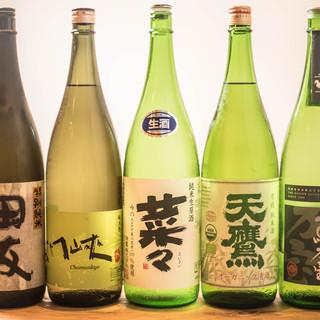 """オーガニック""""日本酒"""""""