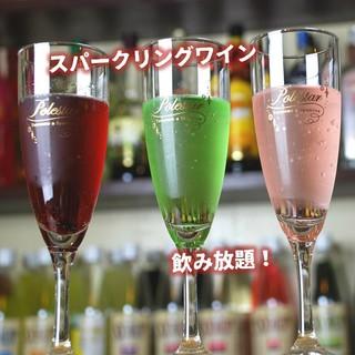 【150種】コスパなら負けません。多彩な飲み放題メニュー