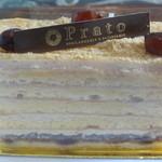 Prato - ケーキセット(宮崎米ときなこのケーキ+アイスコーヒー)の宮崎米ときなこのケーキ