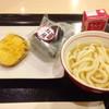 よつばの香 - 料理写真:おこさまうどん(550円)
