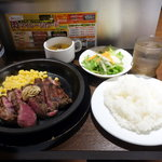 いきなりステーキ - ワイルドステーキ300g 1458円(税込)ライススープ付き