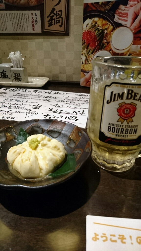 チーズタッカルビ&食べ飲み放題 のりを 千日前店 name=