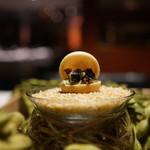 レスト ケイ ヤマウチ - 種久の最中の中に一色産うなぎと枝豆
