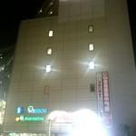 珈琲館 - JR下総中山駅の北口を出て右手にあるミレティ中山内