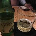 エクリプス ファースト - マヤドール