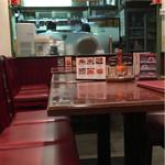 中国料理 慶福楼 - 店内