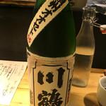 楽食ふじた - 川鶴 特別純米 香川県 讃州オオセト米