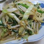 勇華 - 料理写真:肉ニラ玉子野菜炒め定食