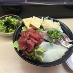 すしざんまい - 本日の日替わり丼とサラダ
