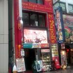 ミーンズ ピッツァ&カフェバール - 渋谷センター街に入ってすぐ右側