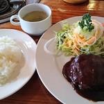 チャレンジビーフ大沼 黒ベコ - 黒毛和牛ハンバーグ定食