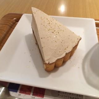 ナナズグリーンティー 浦和パルコ店 - ほうじ茶とクルミのタルト。 税抜580円。 美味し。