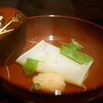みかわ 是山居 - 湯葉のお椀