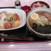 三幸 - 料理写真:ラーメンとチキンカツ煮800円。