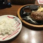 トマト&オニオン - 粗びきハンバーグ