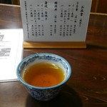 神田きくかわ - お茶はほうじ茶