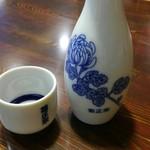 神田きくかわ - 日本酒菊正宗