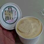 蜂屋 - はちみつアイスクリーム