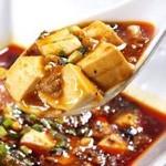 菜音 - 麻婆豆腐