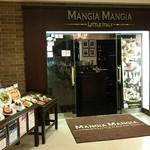 マンジャ マンジャ - お店の入口