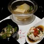 一汁五菜 - 前菜(セリの煮びたし、焼き白子、たらの芽)