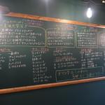 麦酒大学 - 大学のカリキュラムは、こちらの黒板をご覧下さ~い!