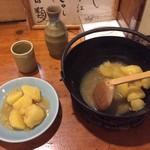 55928005 - 芋の醤油煮。