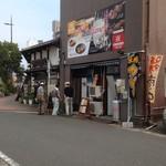 食堂&肉バル オツダネ - 有名な 鰻屋さんの隣です