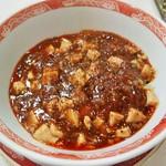 喜京屋 - 喜京屋@長岡 汁なしマーボー麺